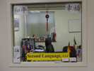 teach languages